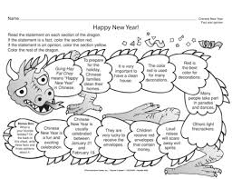 happy new year lesson plans the mailbox