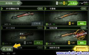frontline commando d day apk cracked version of frontline commando d day projectaid ca