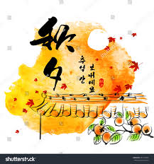 chuseok korean thanksgiving vector hanok roof top persimmons ink stock vector 201616424
