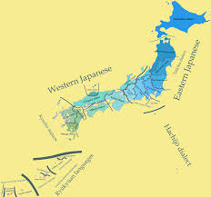 Okinawa Map Japan Carte Linguistique Linguistic Map