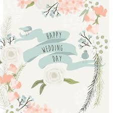 happy wedding day christine gardner design studio happy wedding day card