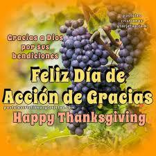 palabras en un feliz día de acción de gracias happy thanksgiving