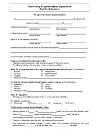 rental agreement template free free lease rental agreement forms