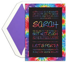 Card Factory Party Invitations Wholesale Printer And Supplier Of Invitations Napkins Gift Bags