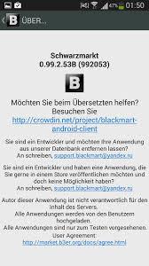 black mart apk blackmart alpha android market blackmart alpha