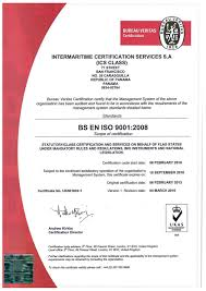 bureau veritas intermaritime certificate bureau veritas 2016 2018 jpg