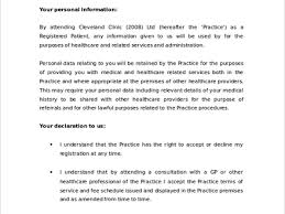 doc 600730 personal confidentiality agreement u2013 9 personal