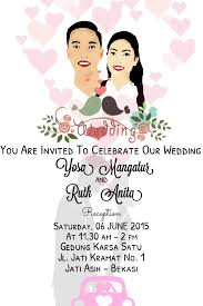 e wedding invitations artstation wedding e invitation winda purba