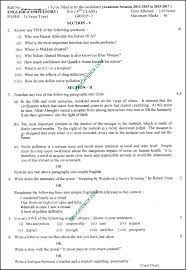 past paper class 9 english lahore board 2016 subjective type