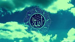 allah almighty calligraphy with blue sky and clouds design