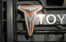 toyota trucks emblem toyota trucks emblem http bestnewtrucks toyota trucks