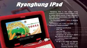 north korea u0027s apple obsession brings new meaning to the phrase