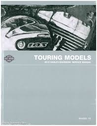 2015 harley davidson touring motorcycle service manual
