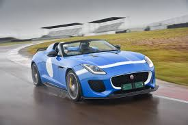 jaguar f type custom wallpaper jaguar f type project 7 roadster za spec blue cars