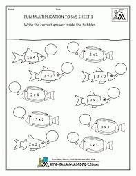 Multiplication Free Worksheets Free Math Worksheets For 3rd Grade Multiplication Kelpies