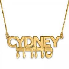 hebrew name necklace hebrew name necklaces personalized name jewelry israeli