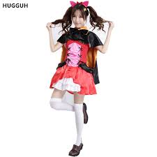 Maid Halloween Costume Cheap Queen Maid Aliexpress Alibaba Group