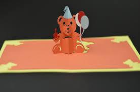 teddy bear pop up card template creative pop up cards