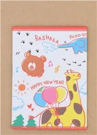 new year pocket kawaii white mini envelope with giraffe animal happy new year