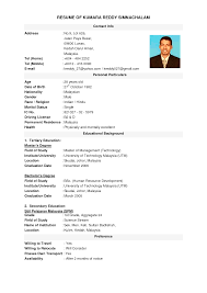 good resume examples for first job cover letter resume format for job application resume format for cover letter application and resume format job application for applying sample gallery photos the jobresume format