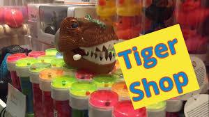 tiger shop youtube