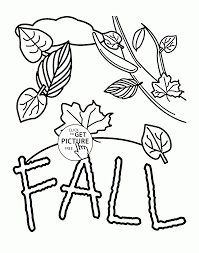 fall coloring pages for kids fall leaves printables free wuppsy
