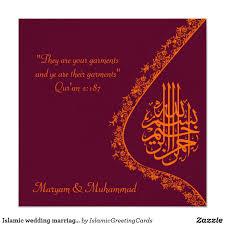 Islamic Wedding Card Cheap Muslim Wedding Invitations Uk Yaseen For