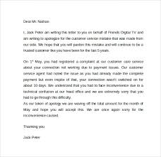 sample service letter cover letter sample accounting cover letter