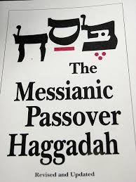 modern haggadah 112 best haggadahs images on passover haggadah