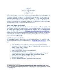 korus certificate of origin form fill online printable