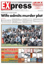 mthatha express 9 march 2017 by mthatha express issuu