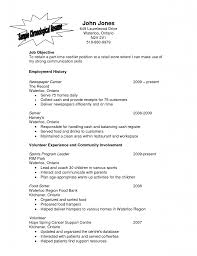 Resume Sample Waitress Resume For A Server Resume Cv Cover Letter Server Resume Example