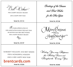wedding card sayings free printable wedding card christmas card sayings and phrases