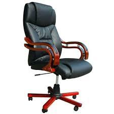 solde bureau chaise bureau solde fauteuil de bureau solde chaise bureau