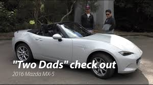 mazda car range australia 2016 mazda mx 5 roadster review