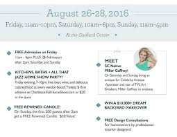 charleston fall home show 2016