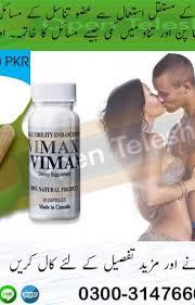 vimax pills in khairpur 03113147666 mehwish rajpoot wattpad