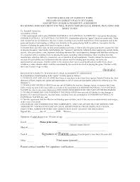 waiver and release form template meeting minutes word print out