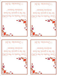 free thanksgiving printable card templates
