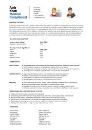 receptionist resume sample no experience gallery creawizard com