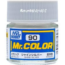 gsi creos gunze mr hobby color lacquer c90 shine silver paint 10ml