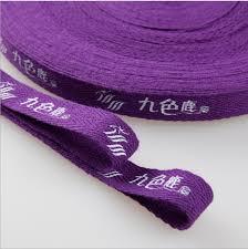 custom ribbon with logo aliexpress buy custom brand printed ribbon logo pack