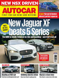 autocar october docshare tips