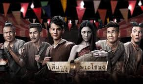 film perang thailand terbaru 10 film thailand terbaik sepanjang masa yang wajib ditonton