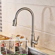online get cheap wall mount kitchen sink faucet aliexpress com