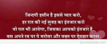 Wedding Quotes In Hindi Indian Best Top Love Quotes In Hindi Images Backgrounds Hd