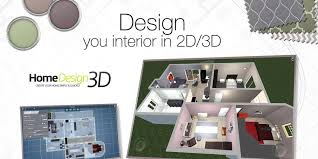 home design app free home designer 3d for ios mac goes free for the gold
