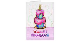 birthday wishes in italian gifts on zazzle