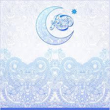 Eid Invitation Card Decorative Design For Holy Month Of Muslim Community Festival