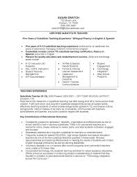Bilingual Teacher Resume Samples by Sample Substitute Teacher Resume Free Resume Example And Writing